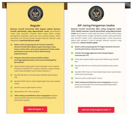 pendaftaran program BIP pilih reguler atau JPU