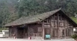 rumah tua china harga 1,5 triliun