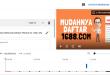 cara membuat rekomendasi di video youtube