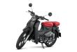 Harga Honda Super Cub C125 2021 3